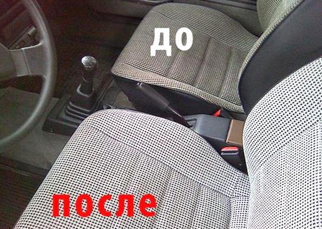 Комплексная мойка от автомойки «Dolce vita»