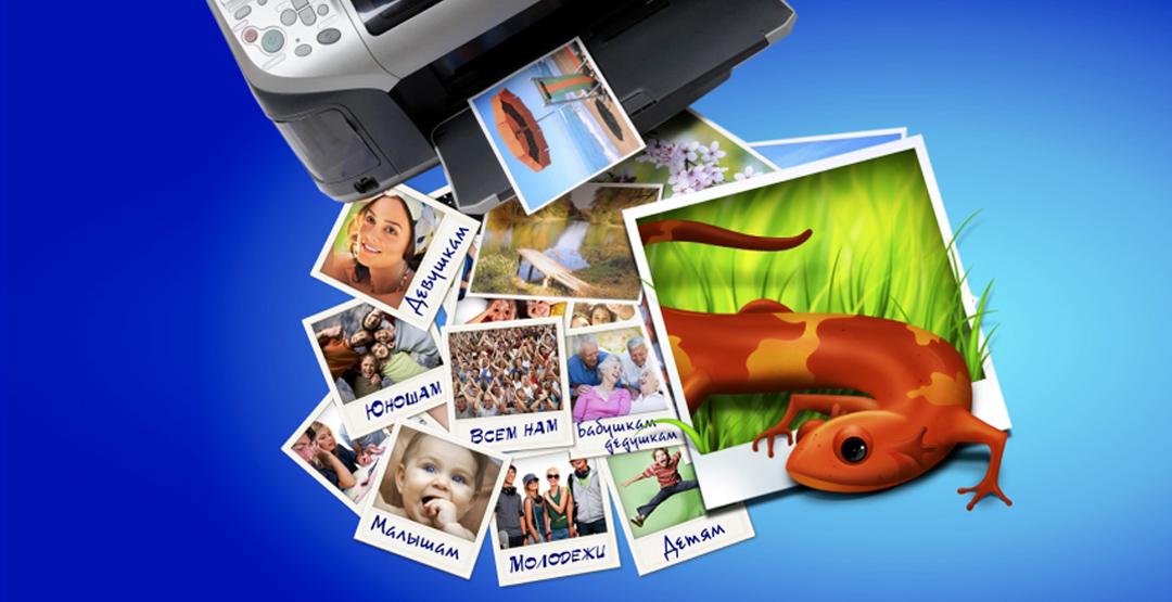 Печать 100 и более фотографий от онлайн-сервиса печати «КурганФото»
