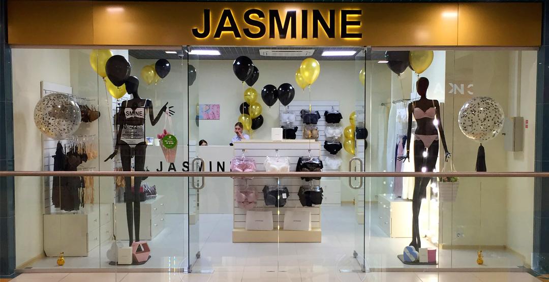 Подарочный сертификат на 500 рублей в салон нижнего белья «Jasmine»