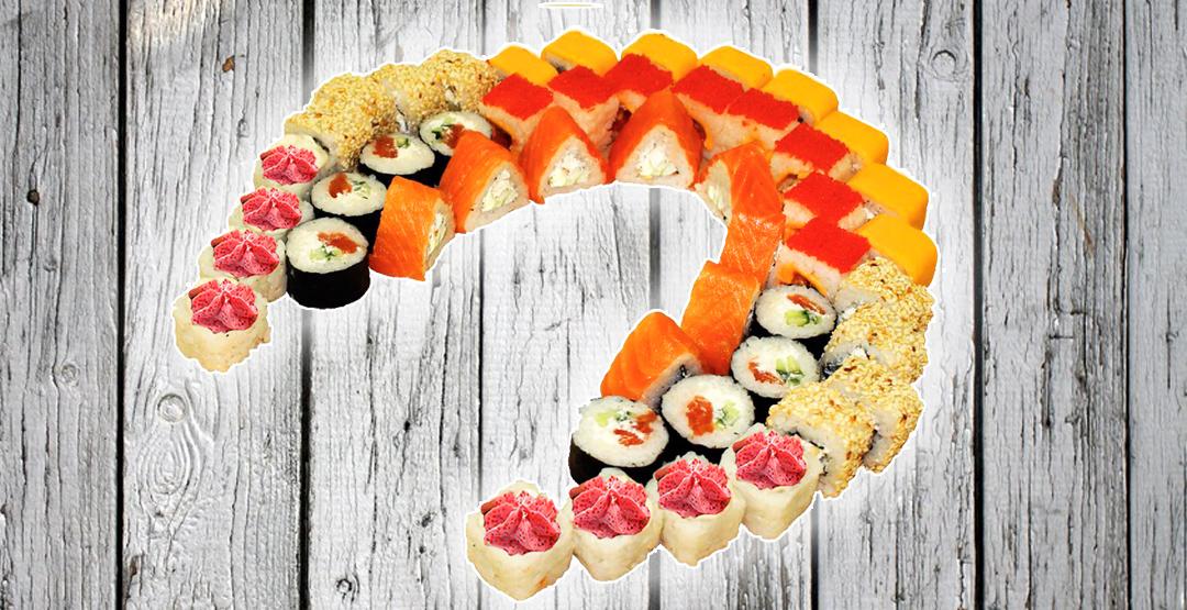 Cет «Удача» от ресторана доставки «Мир Суши»