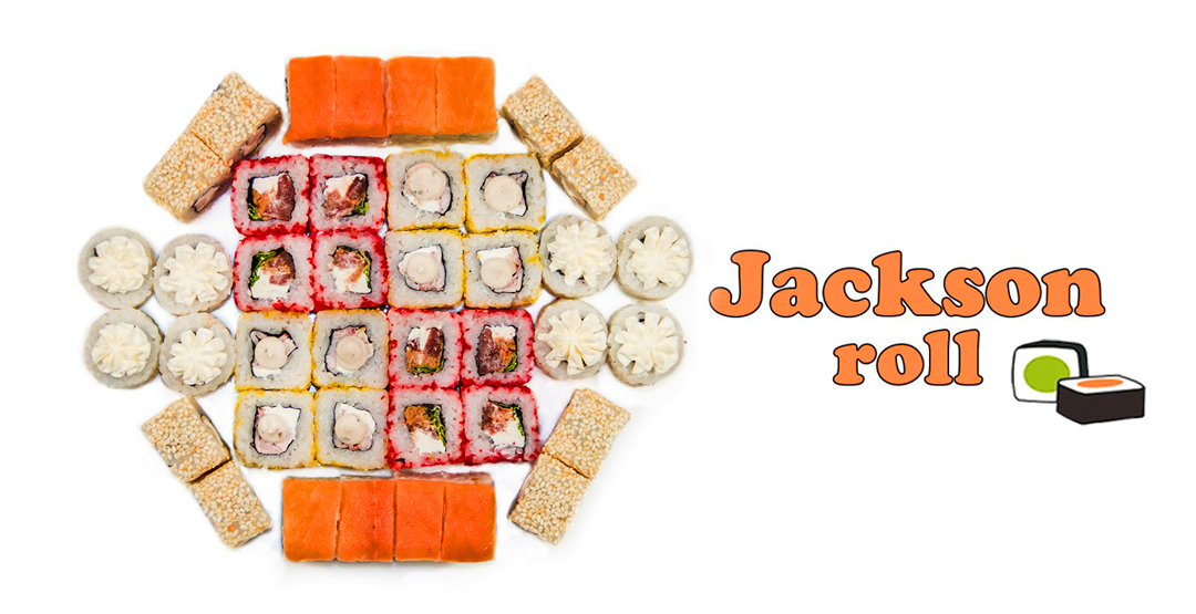 Сет «40 кусочков» от компании «Jackson roll»