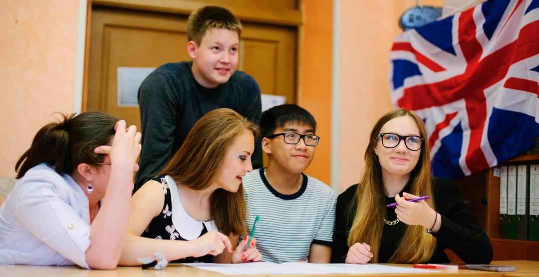 Курсы английского языка для школьников с 4 по 9 класс