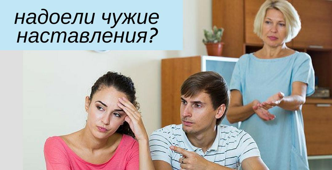 Онлайн-консультация психолога Ксении Знайкиной