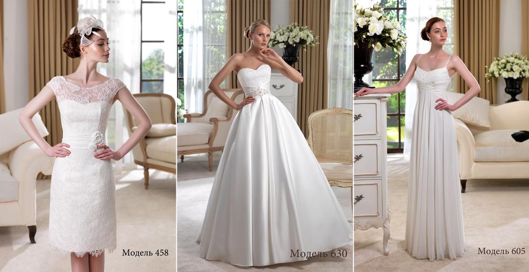 30 минут солярия бесплатно при покупке свадебного платья в салоне «Бонжур»