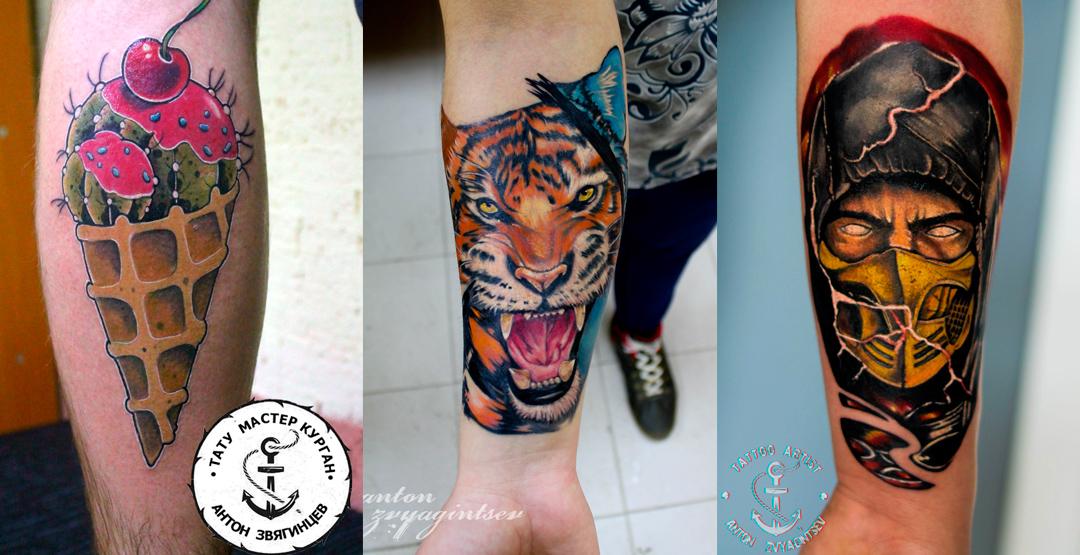 Подарочные сертификаты от Tattoo Art Studio