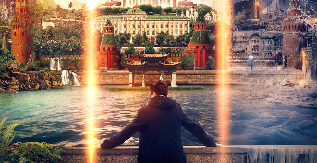 Фильм «Черновик» в кинотеатре «Россия»