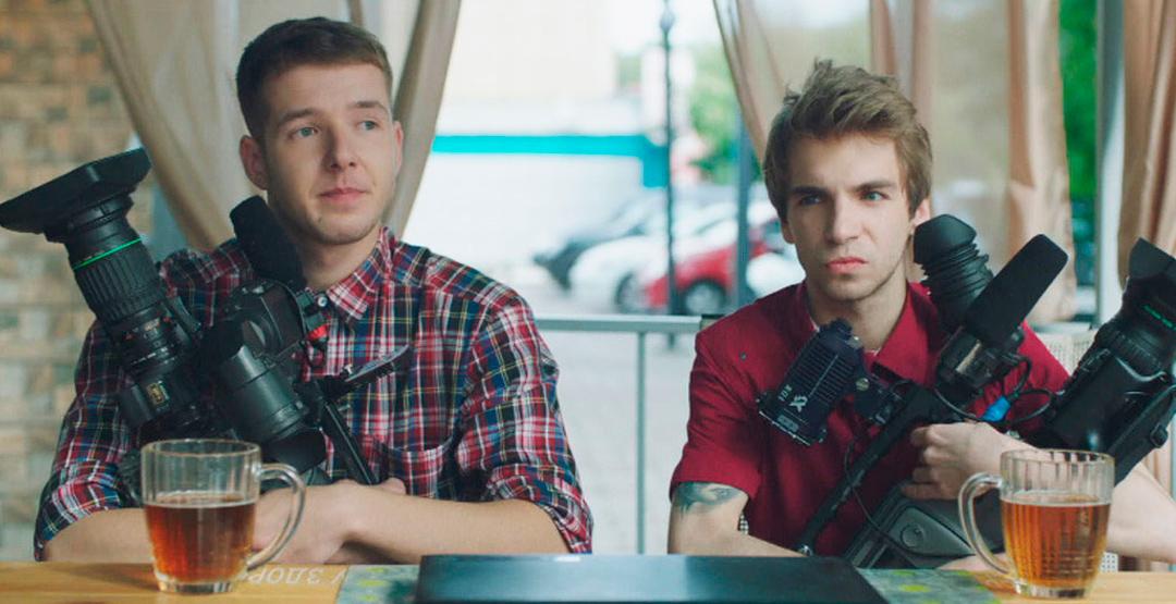 Фильм «Счастья! Здоровья!» в кинотеатре «Россия»