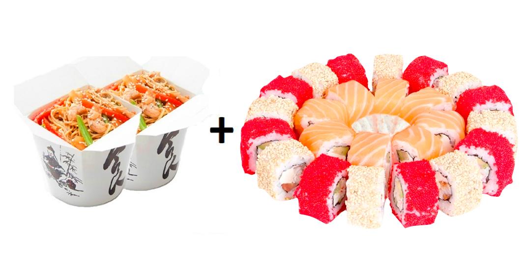 Комбо-набор «Для двоих» от ресторана доставки «Мир Суши»