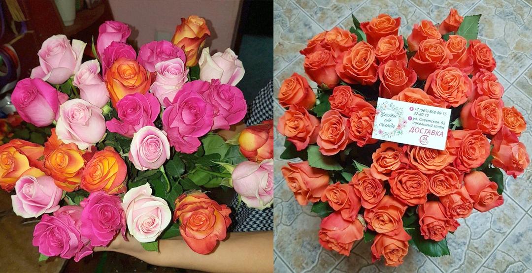 Осенняя акция на розы «Эквадор» от компании «Цветы от склада»