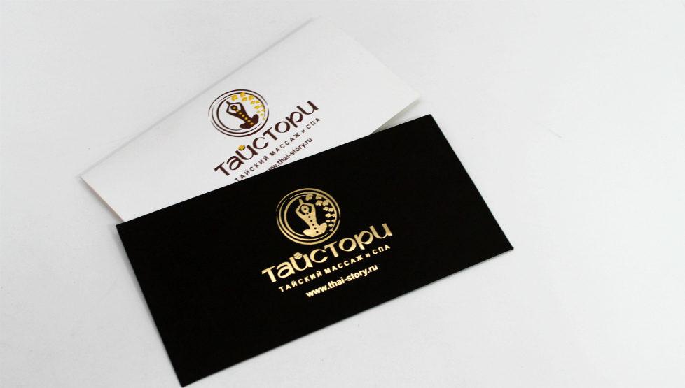 Подарочный сертификат на сеанс Арома oil 60минут в  «Тайстори»
