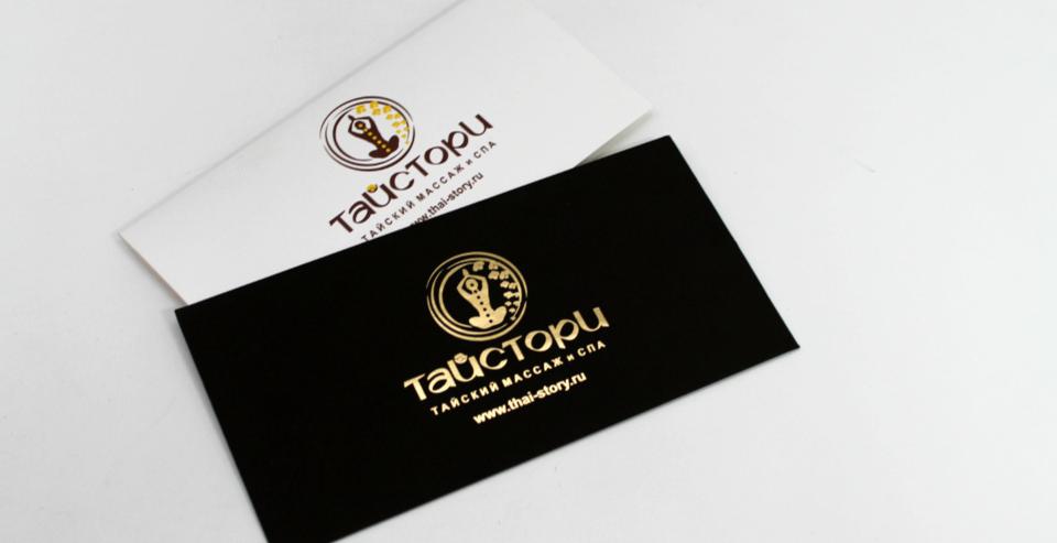 Подарочный сертификат на массаж ног в «Тайстори»