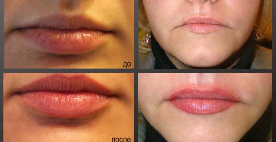 Перманентный макияж от мастера Марины Александровой