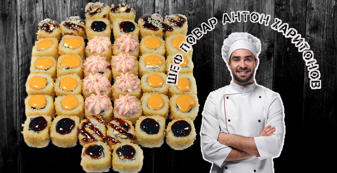 Темпурный сет «Дубай» от Шеф-повара Антона Харитонова