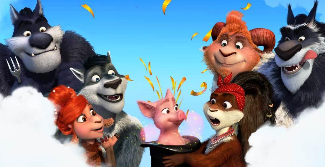 Фильм «Волки и Овцы: Ход свиньёй» в кинотеатре «Россия»