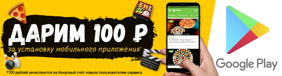 Скидки курган fixed costs and variable costs definition