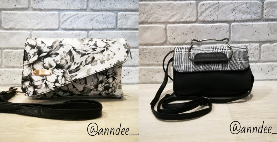Весь ассортимент сумок в магазине «Anndee Shop»