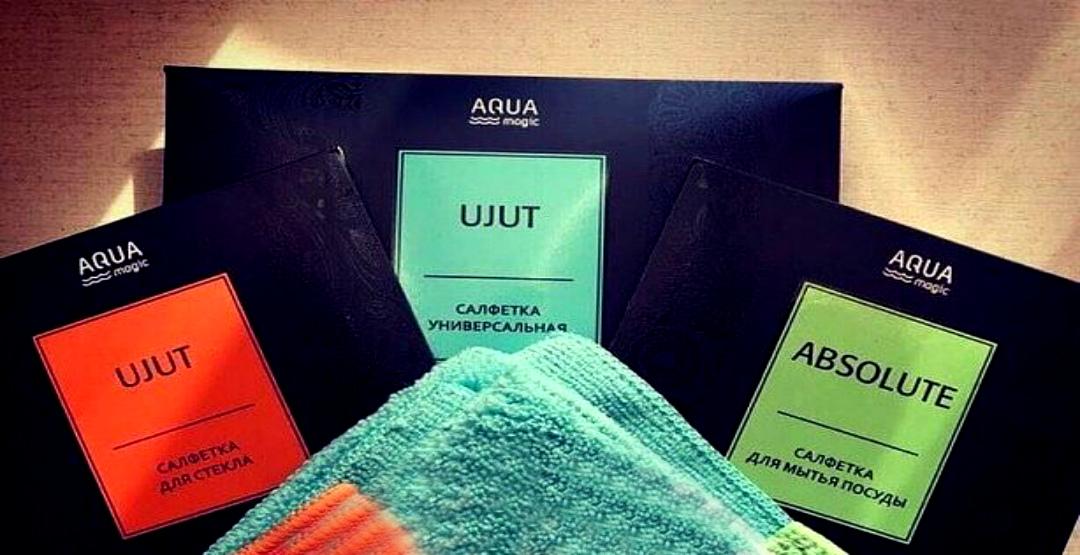 Уникальные салфетки Aquamagic от компании «Greenway»