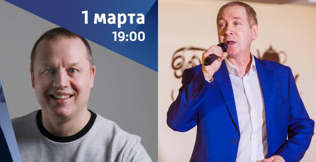 Лирический вечер в компании Виктора Монича и Виктора Шилоносова в Рестоклубе «Гости» (18+)