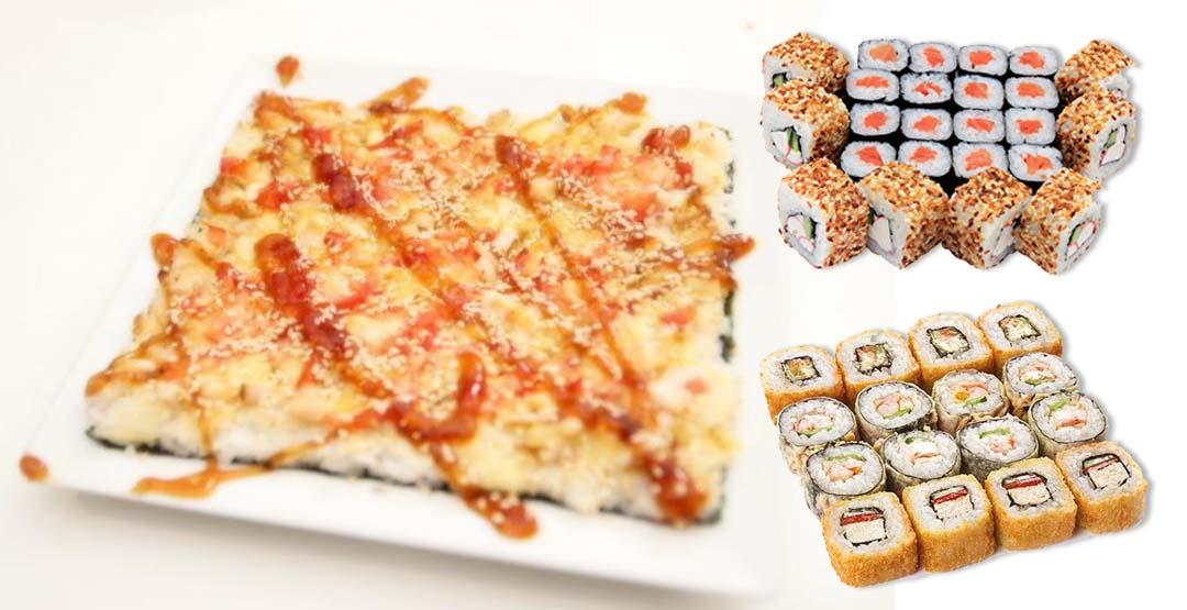 Суши пицца+набор роллов на выбор от компании «ПЕрец&СОль»