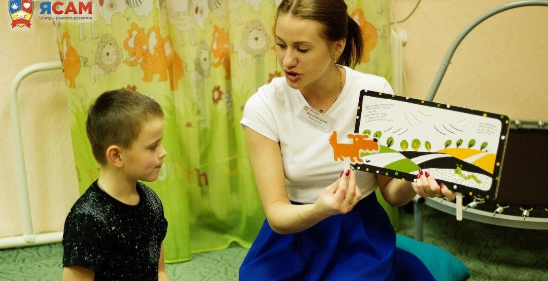 Абонемент на развивающие занятия в Центр «ЯСАМ» от 4 до 8 лет