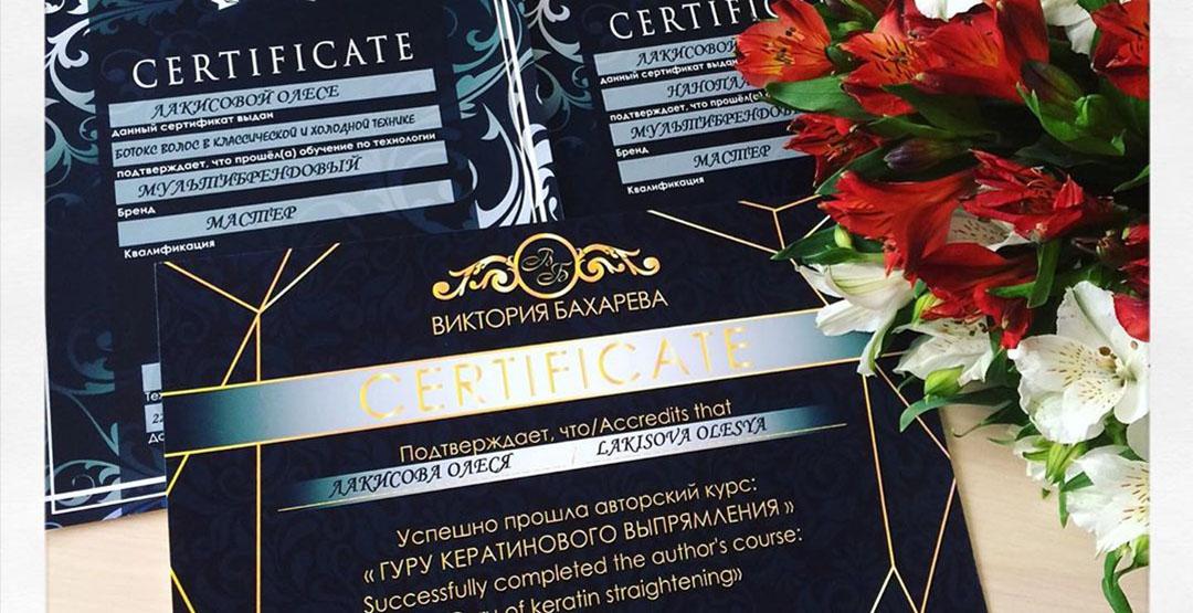 Кератиновое выпрямление и ботокс волос от сертифицированного мастера