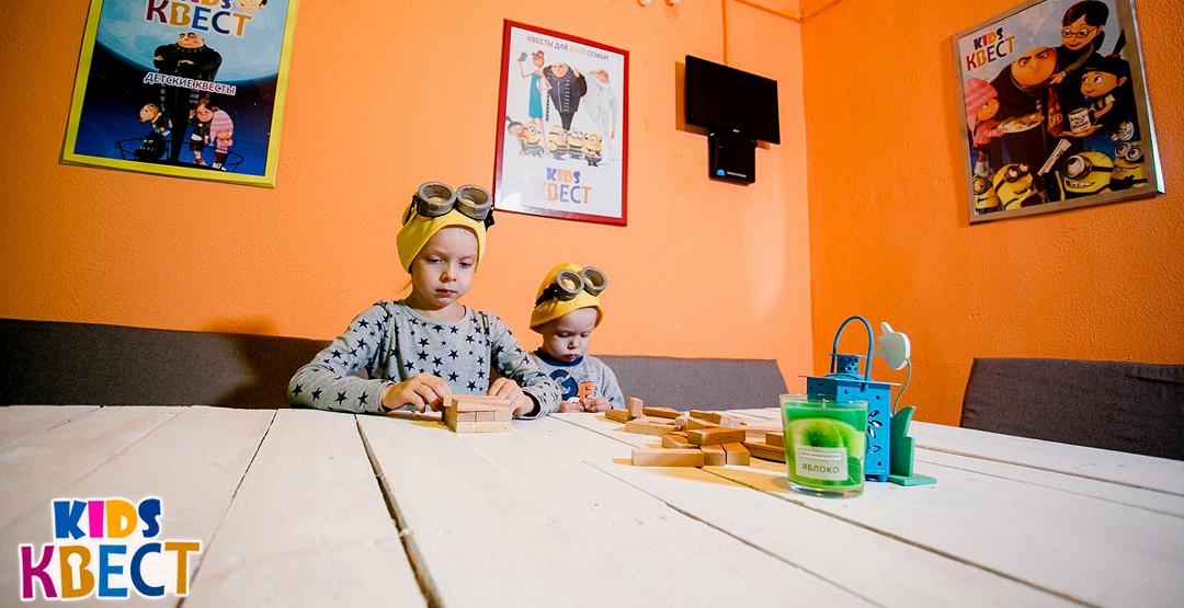 Скидка на проведение детского дня рождения в «Kids квест»