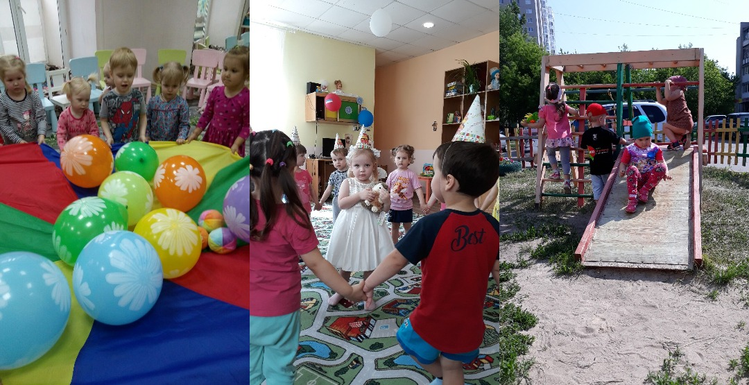 Частный детский сад «Маленькая страна» (от 1 г. 3 мес.)