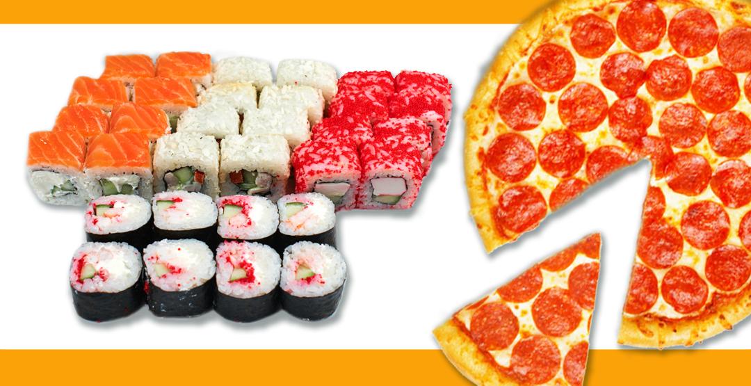 Комбо сет+пицца от службы доставки «Горыныч»