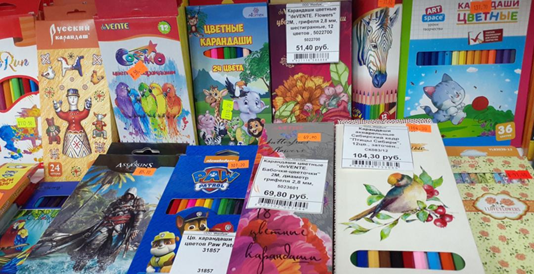 Все канцтовары и книги в магазине «Игробум»