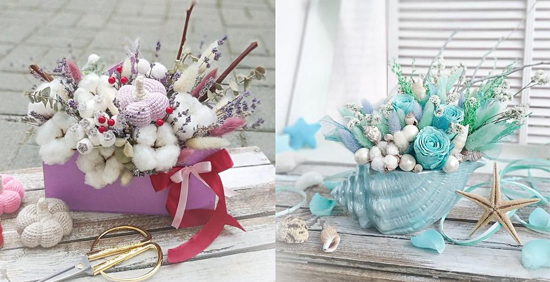 Композиции из сухоцветов от компании «Амур.ру»