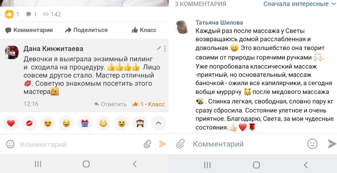 """Безлимитный косметолог в центре красоты """"Грация"""" (5 сеансов)"""
