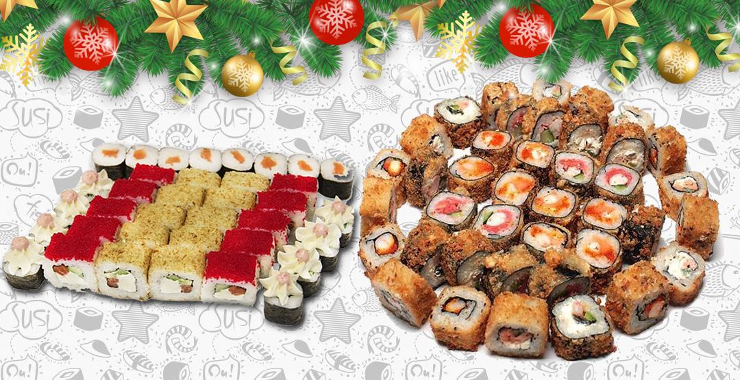 Комбо «Новогодний 2»+ бесплатная доставка от службы доставки «ПЕрец&СОль»