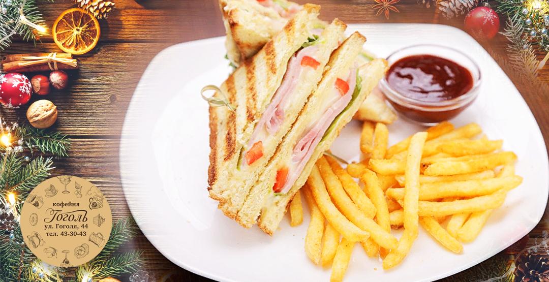 2 BIG сэндвича в кофейне «Гоголь»