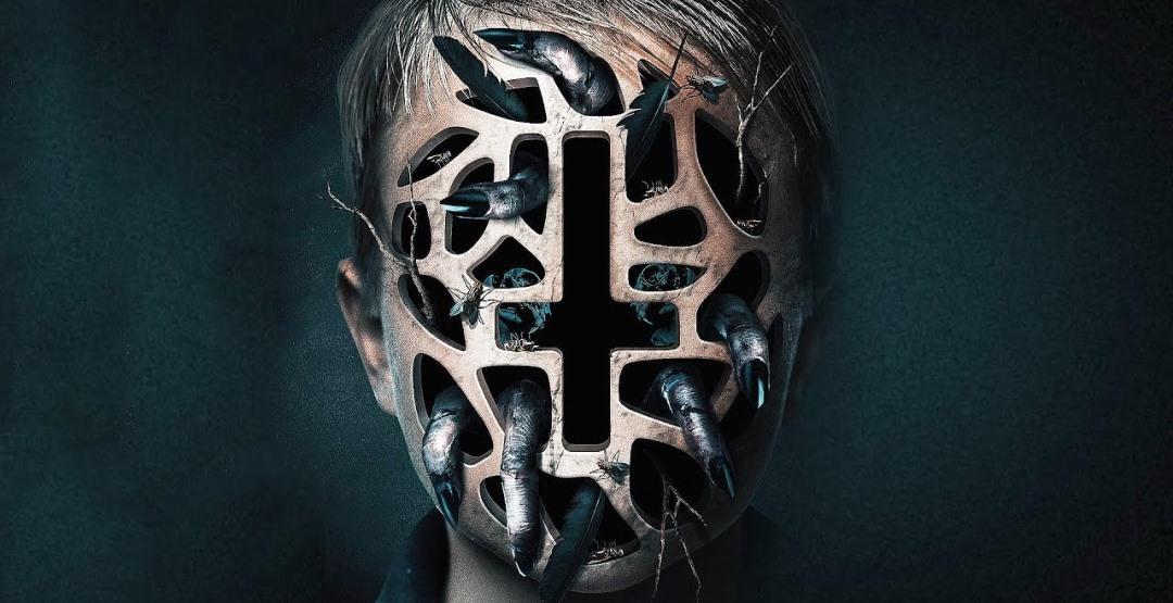 Фильм «Изгоняющий дьявола: Абаддон» в кинотеатре «Россия»