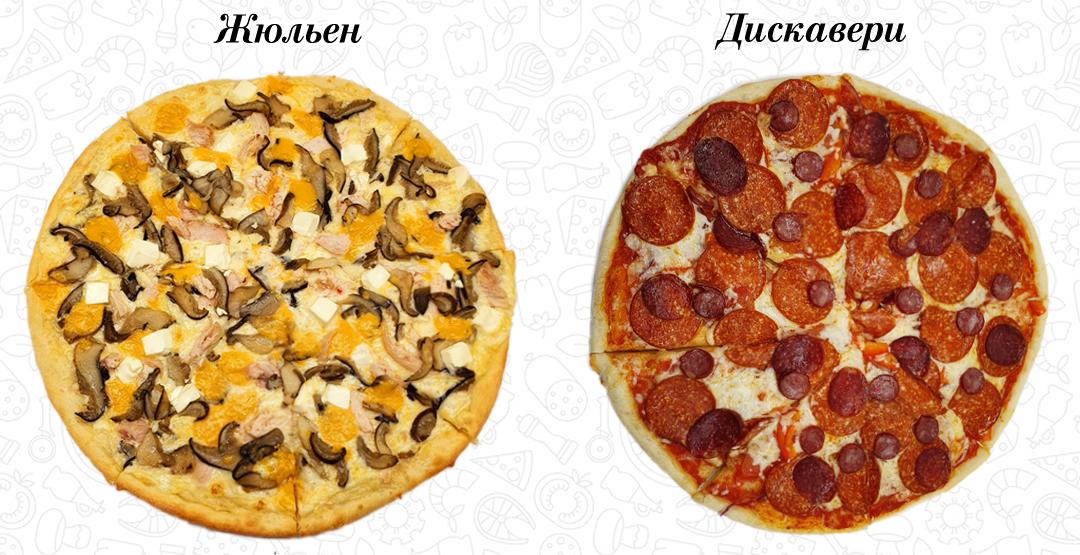 Пицца от службы доставки WOK Lab