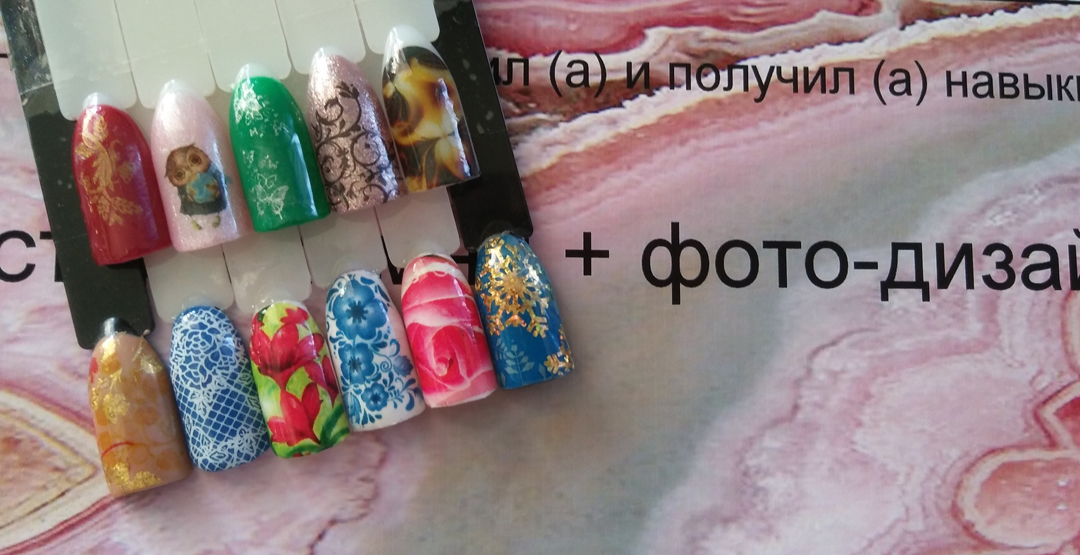 Наращивание ногтей от Натальи Потаскуевой