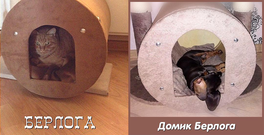 Когтеточки и домики для кошек и собак