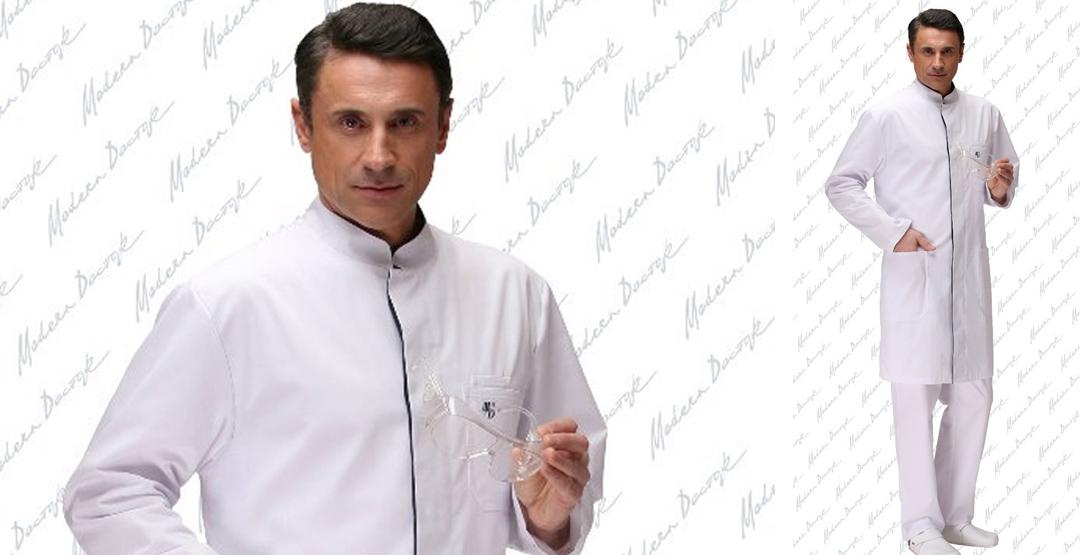 Медицинский халат мужской от компании «DoctorStyle»