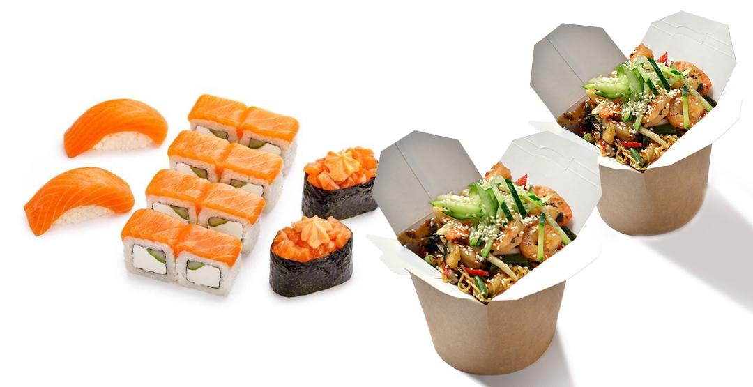 Комбо « Рыба и мясо»+ бесплатная доставка от службы доставки «ПЕрец&СОль»