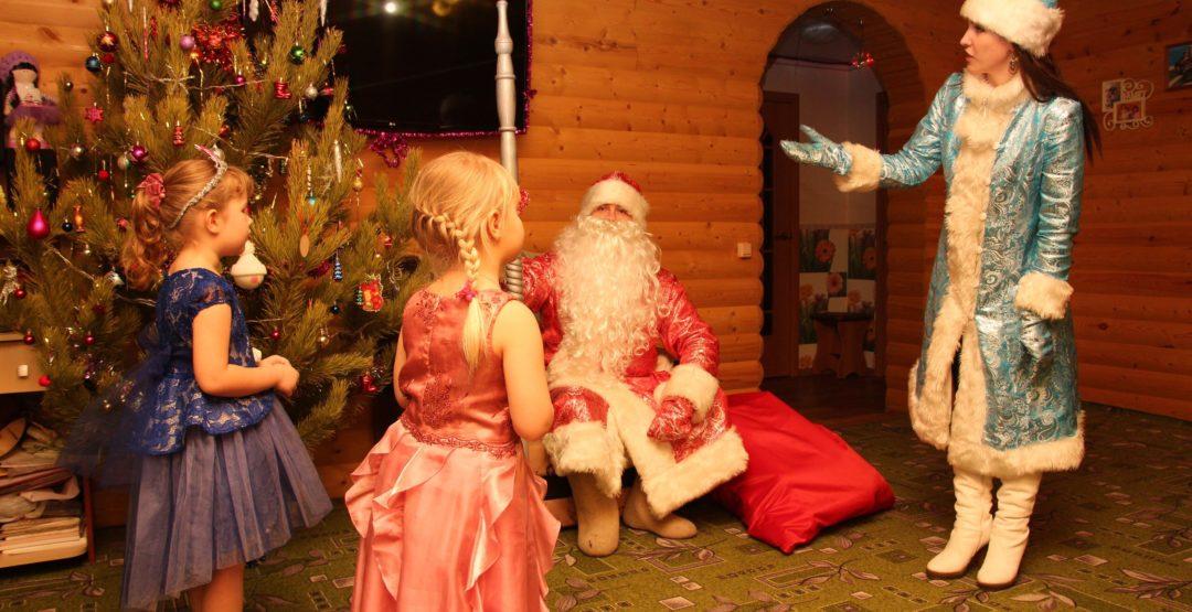 Дед Мороз и Снегурочка на дом/в офис